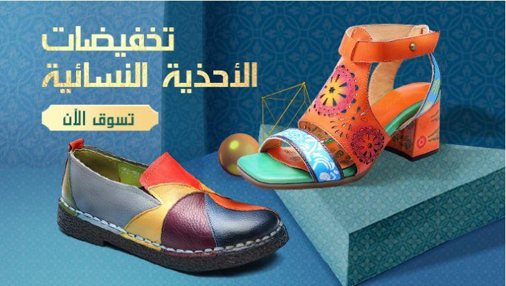 احذية النساء